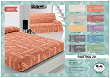 Покрывало-плед Umbritex Rustica20 orange