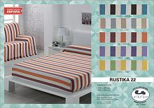 Покрывало-плед Umbritex Rustica22 orange