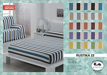 Покрывало-плед Umbritex Rustica22 turquoise